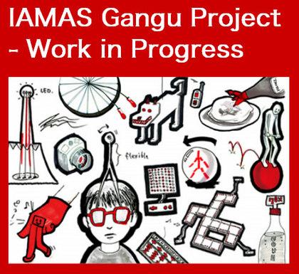 iamas_gangu-thumb